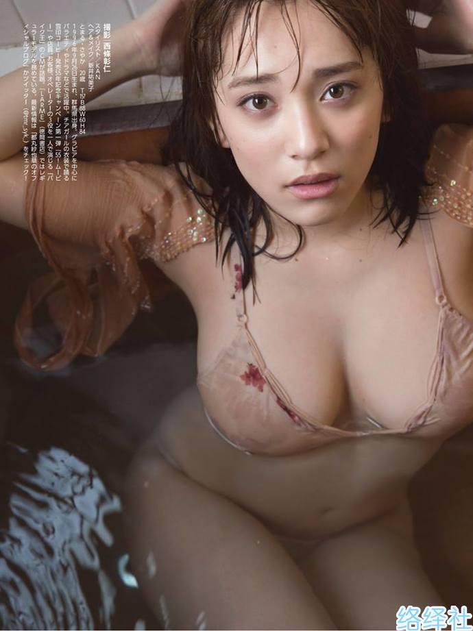 车头灯太沉重!G杯写真女星「都丸纱也华」精选写真集