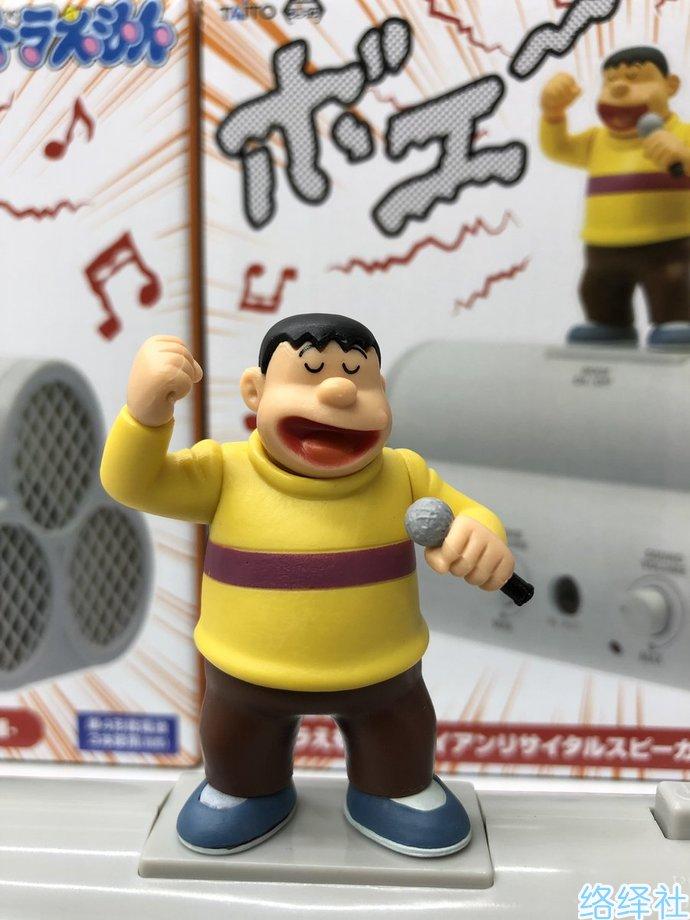 日本推出完美还原哆啦A梦中胖虎嗓音的魔音音响