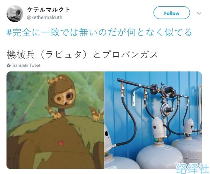 推特无聊话题整理,20张神相似图让人笑到流泪!
