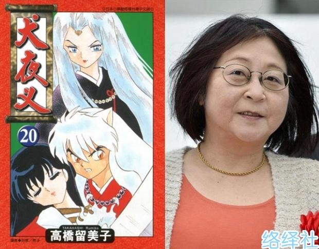 万人票选!2019年最受欢迎的十位日本漫画家