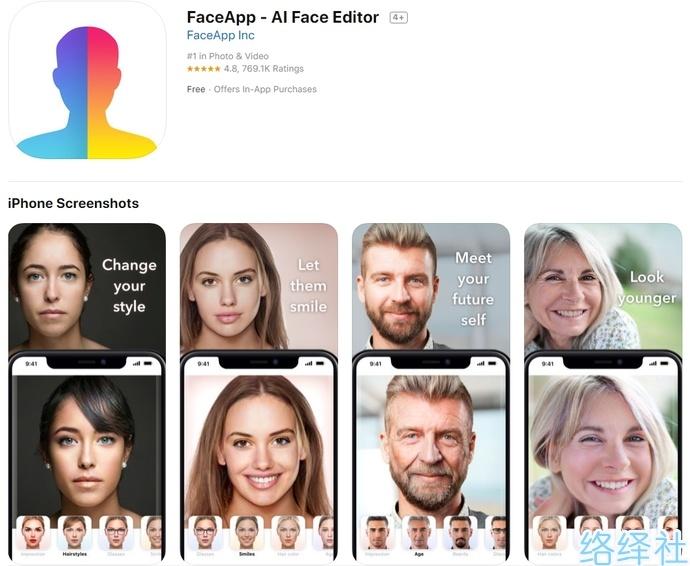 当FaceApp遇上复联,变老后的模样超真实!