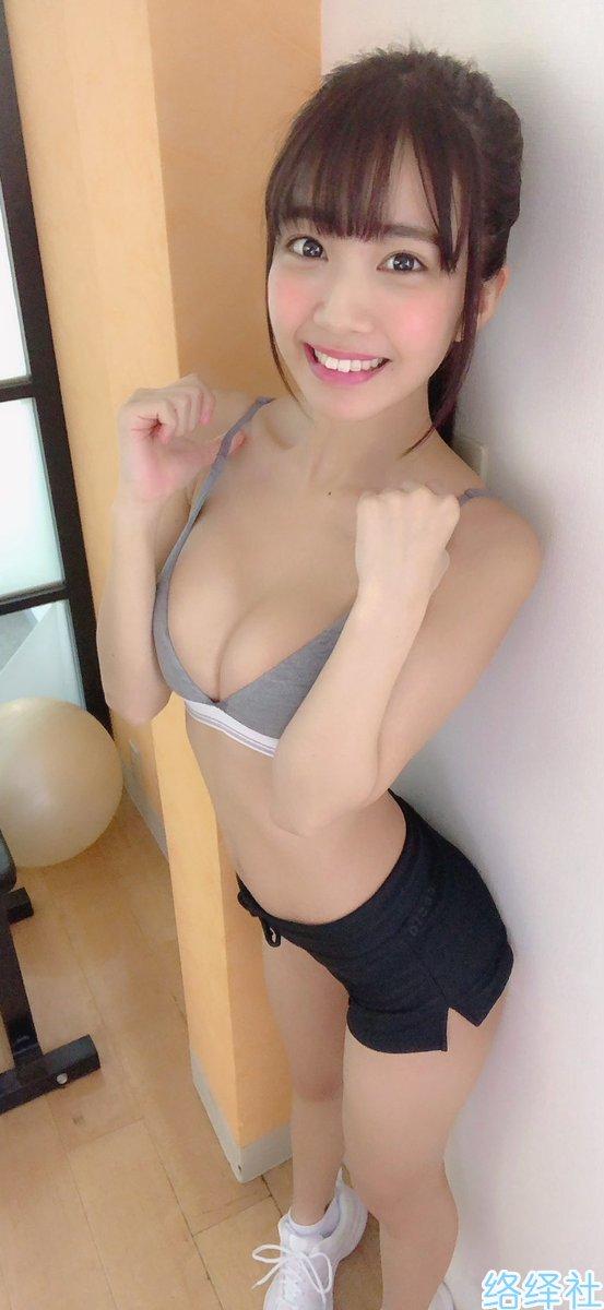 超萌电眼美女!日本写真界逸材「天羽希纯」