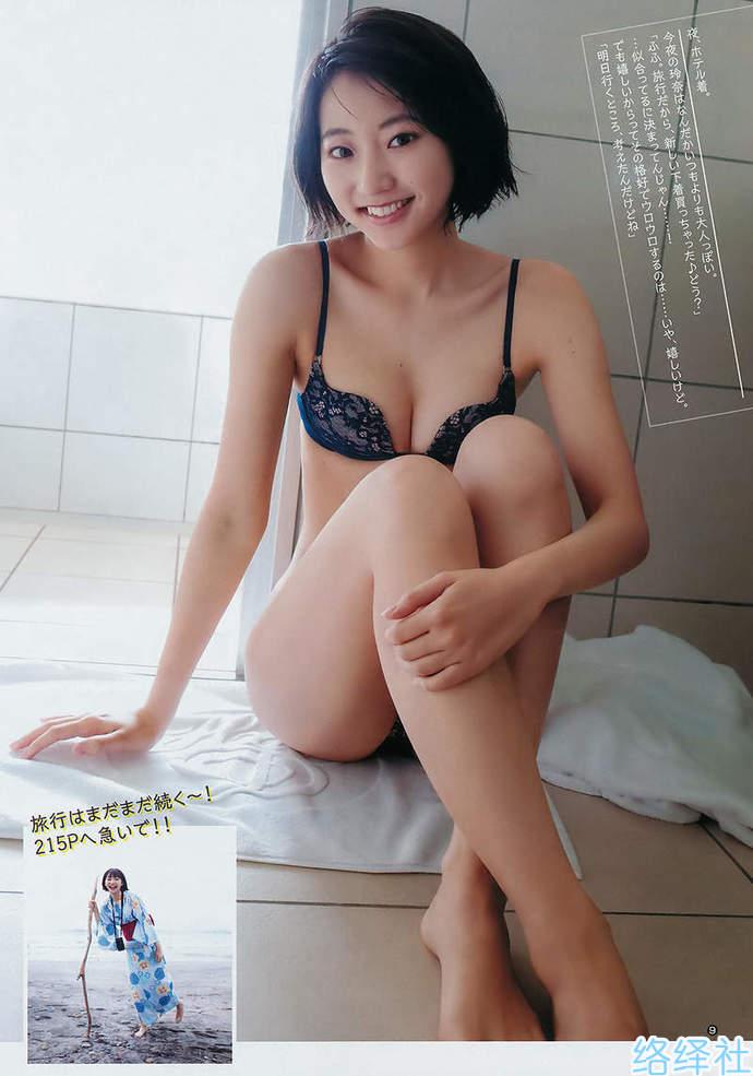 肉食系女子「武田玲奈」最新日本写真集3天2夜的旅行日记