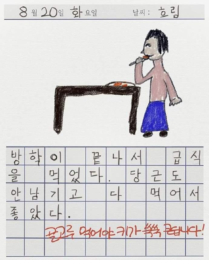 中元鬼节必看的韩国恐怖漫画,让人起鸡皮疙瘩的剧情