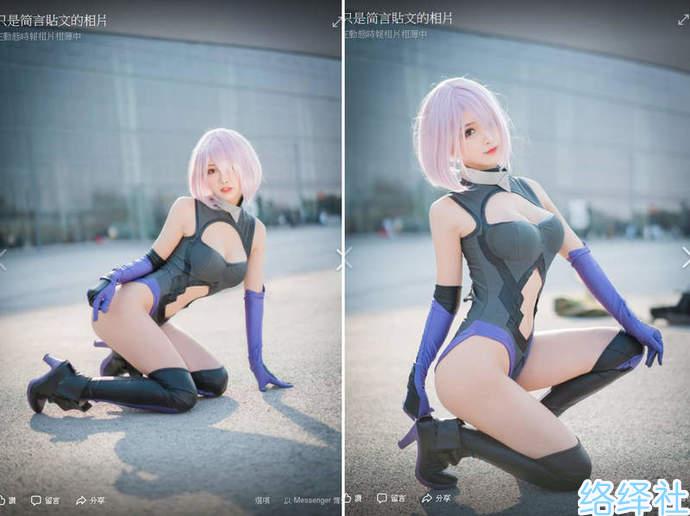 斗鱼女主播「只是简言」英雄联盟cosplay福利写真照