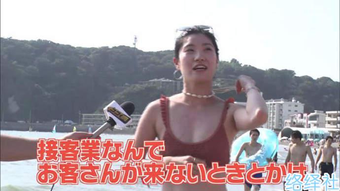 顺便健身风潮,日本辣妈练出魔鬼身材的秘诀!