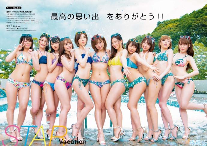 SOD公司妇仇者联盟,11位女神豪华共演泡泡浴大乱斗!