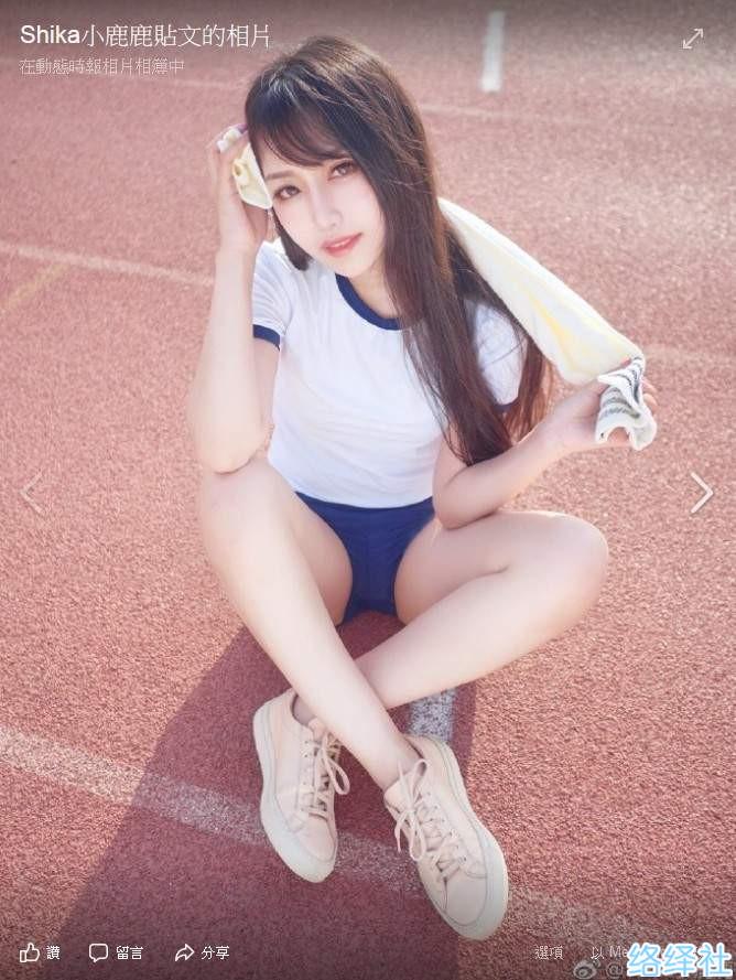 楚楚动人的微博美女Shika小鹿鹿超美cosplay写真集