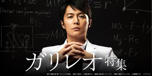 周刊评选:那些难忘的经典日剧主角TOP 10