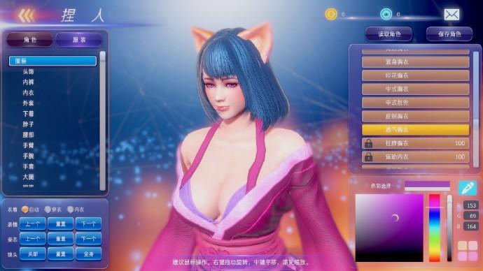 捏脸爆衣!美女格斗游戏《Fight Angel》上架Steam