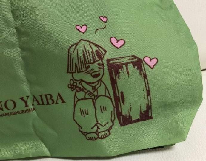 「鬼灭之刃」祢豆子背包限定发售,大家一起背妹妹!