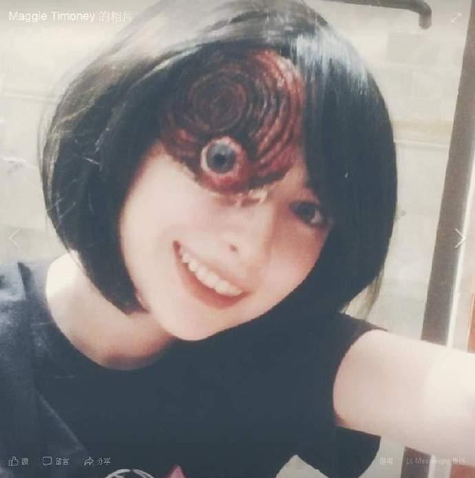 「前方高能预警」伊藤润二粉丝制作的漩涡眼罩,san值狂掉!