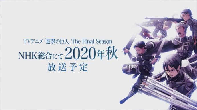 热血燃爆!2020年续作动漫TOP10,经典霸权番迎来最终章!