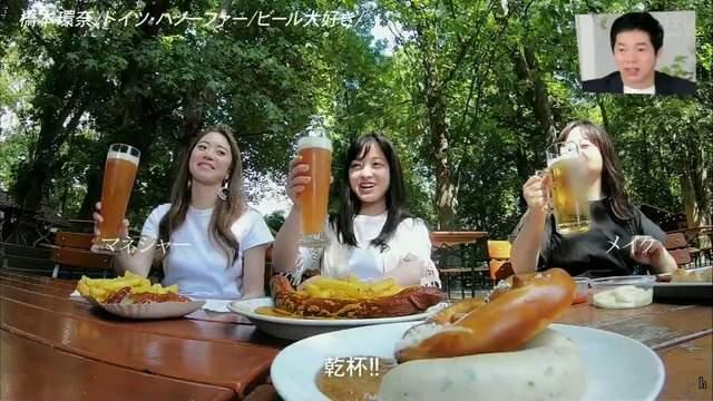 网友看节目发现《桥本环奈》的啤酒肚,这是要长残的节奏吗?