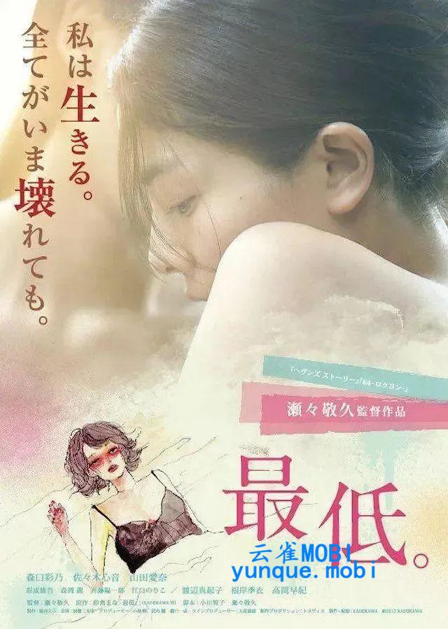 女优的故事:毋容置疑的一姐第一作家纱仓真菜插图(9)