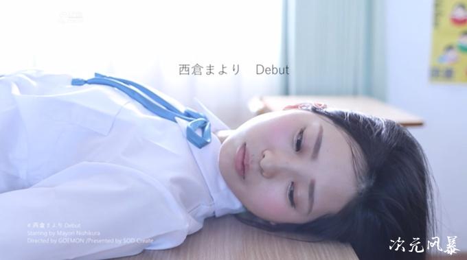 【SDAB-095】西仓まより(西仓茉依)下海!