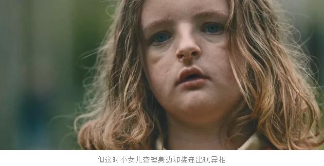 什么?《遗传厄运》又是一部传说中的爆款儿恐怖片?