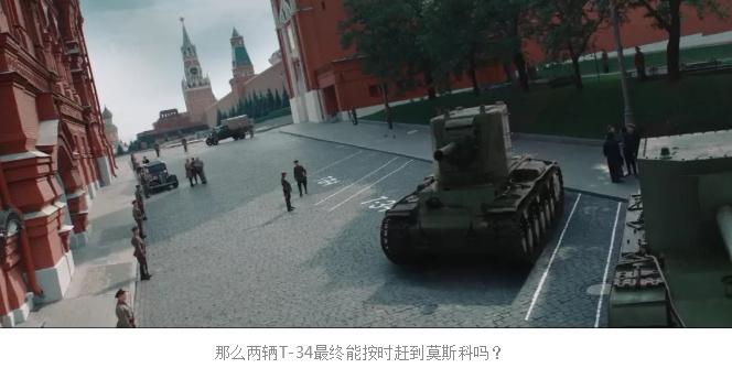 给战斗民族跪了!用坦克拍公路片还飙车!