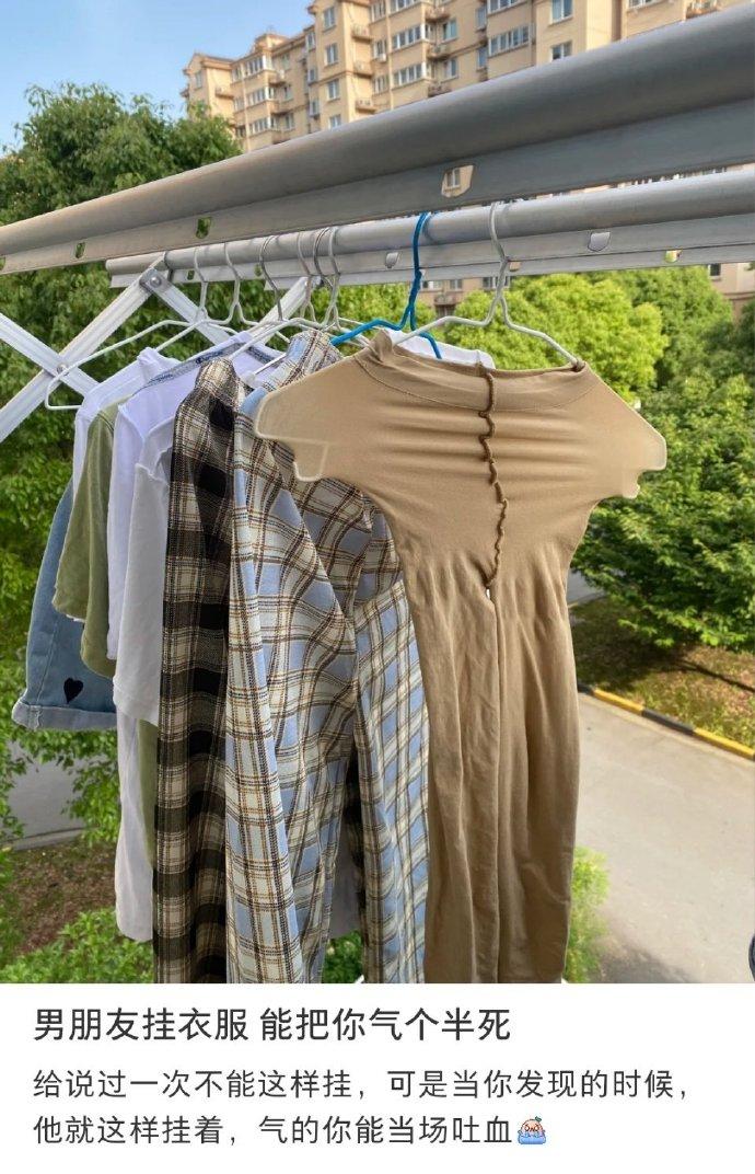 男朋友晾衣服能有多气人 趣图