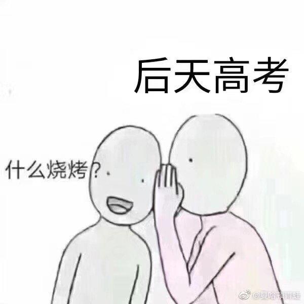 搞笑GIF一组 哈哈哈 第21张