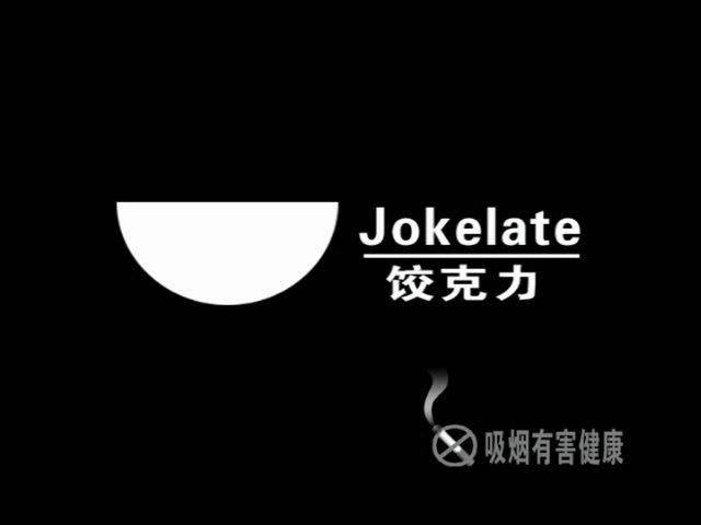 《哪吒之魔童降世》导演饺子处女作品《打,打个大西瓜》