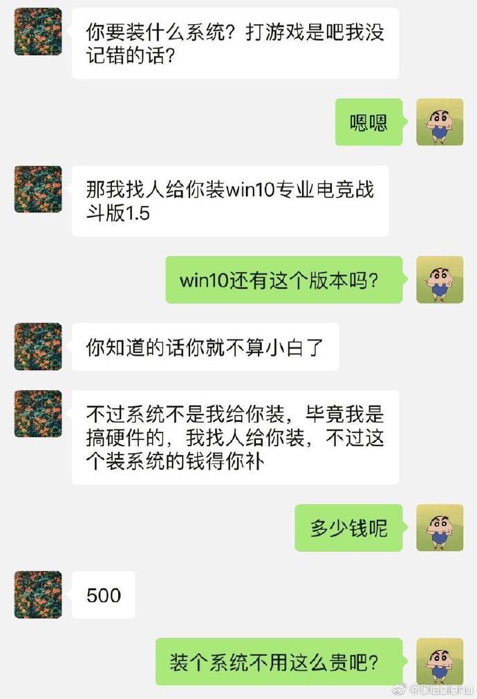 2019福利汇总第143期:小鹿乱撞 美女图片 第14张