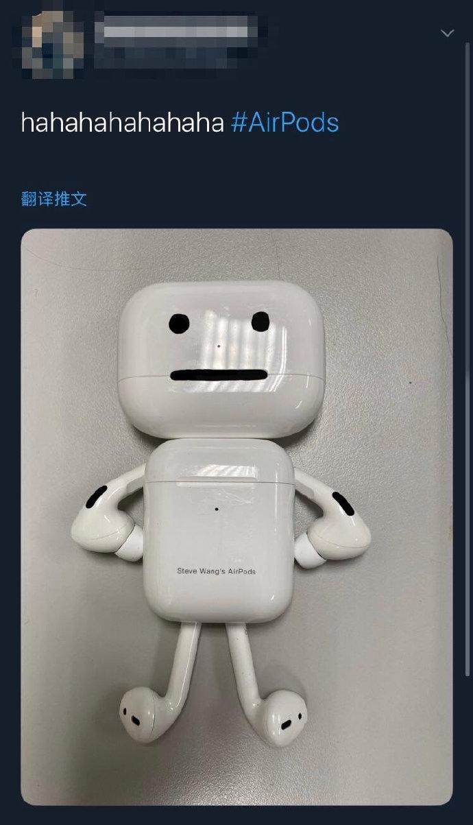 图片[13]-2019福利汇总第122期:大田後生仔-福利巴士