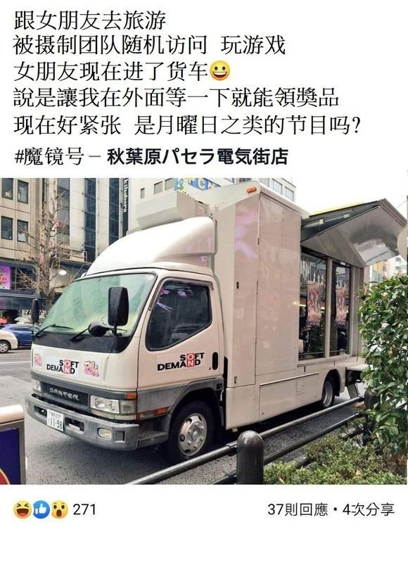 图片[20]-2019福利汇总第131期:麻雀-福利巴士