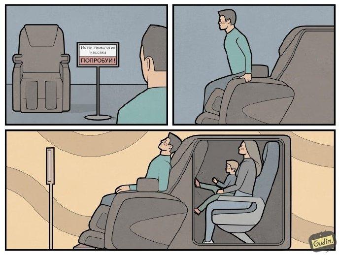 图片[17]-2019福利汇总第123期:伴我入梦-福利巴士