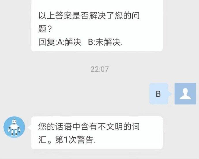 20200118福利汇总:B站最新动漫-冰海战记+海量美图-91-『游乐宫』Youlegong.com 第25张