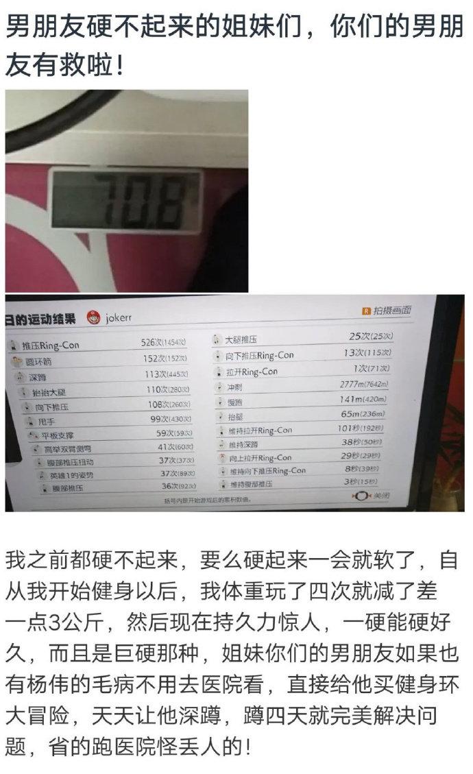 20200118福利汇总:B站最新动漫-冰海战记+海量美图-91-『游乐宫』Youlegong.com 第26张