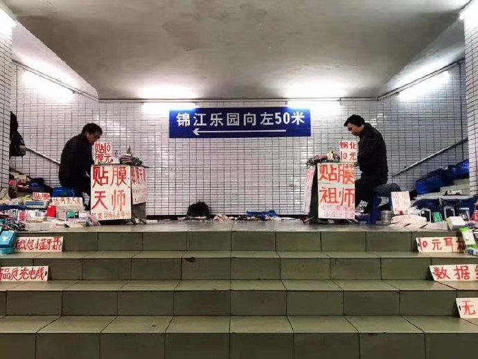 20200118福利汇总:B站最新动漫-冰海战记+海量美图-91-『游乐宫』Youlegong.com 第23张