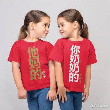 20200118福利汇总:B站最新动漫-冰海战记+海量美图-91-『游乐宫』Youlegong.com 第21张
