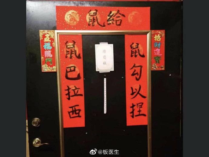 20200125福利汇总:新年快乐-91-『游乐宫』Youlegong.com 第26张