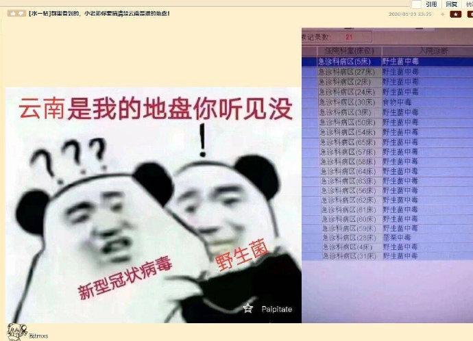 20200125福利汇总:新年快乐-91-『游乐宫』Youlegong.com 第25张