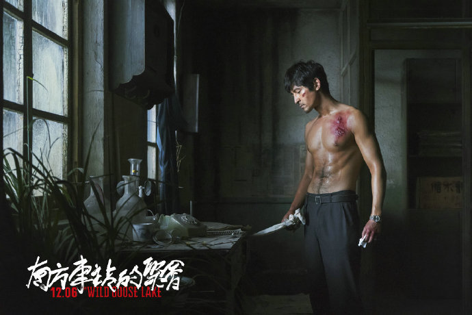 刁亦男导演电影《南方车站的聚会》未删减戛纳中英字幕版