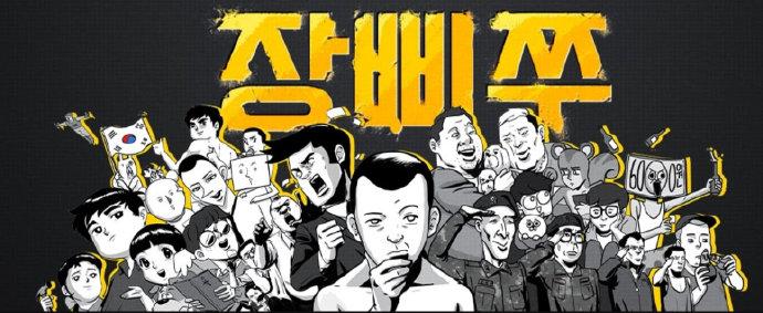 YouTube韩国搞笑配音张鼻猪系列,放松心情 涨姿势 第1张