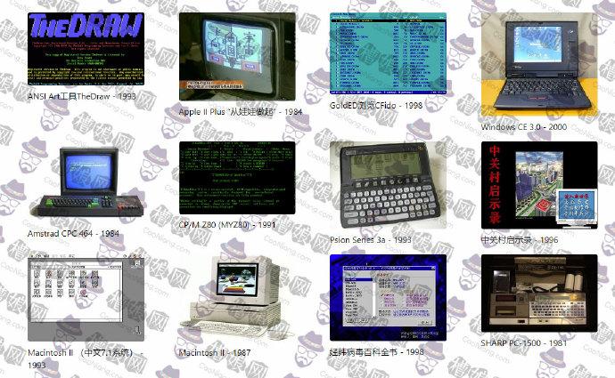在线畅玩红白机小游戏-小游戏-『游乐宫』Youlegong.com 第1张