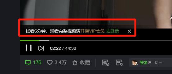 分享2个免费看影视VIP解析网站-苹果-『游乐宫』Youlegong.com 第1张