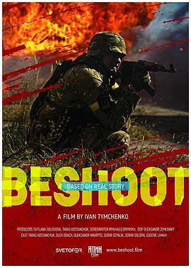 贝肖特 Beshoot