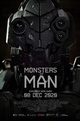 人造怪物 MONSTERS of MAN