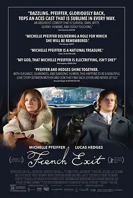 法式出口 French Exit