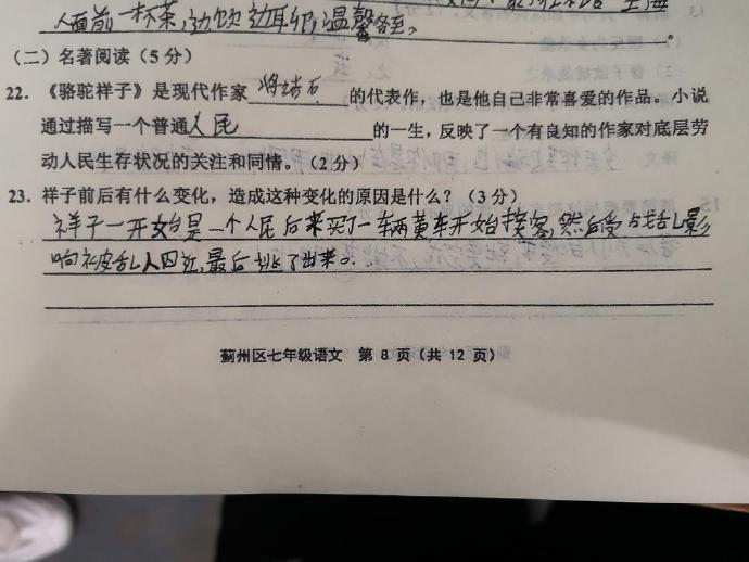 """2020福利汇总第40期:""""甄美纪整形模特18部""""是什么瓜? liuliushe.net六六社 第34张"""