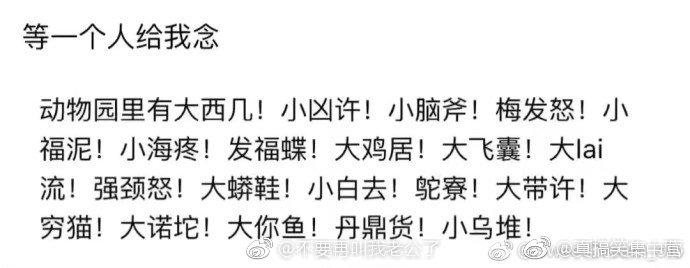 福利汇总第13期:原AKB48成员小嶋陽菜在北京 福利吧 第4张
