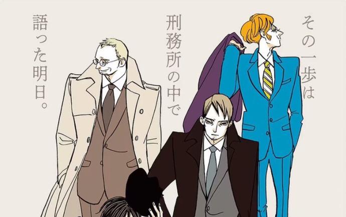 小野夏芽硬派漫画作品《BADON》 将于2019年1月25日开始连载
