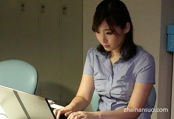 松永纱奈(松永さな)ADN-194成熟R妻办公室释放欲望