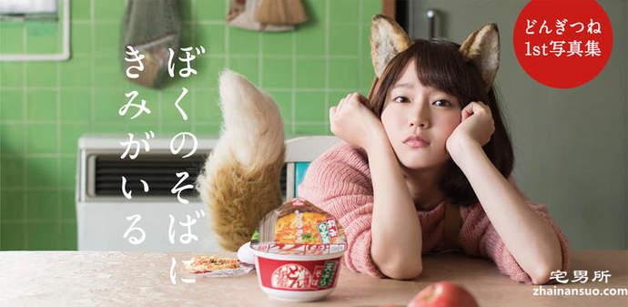 吉冈里帆(よしおか りほ)最新写真 G乳治愈系女神与你同在