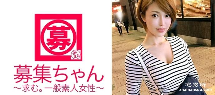 性感女王君岛美绪(君岛みお)一年200部作品 号称武藤兰的接班人-宅男说