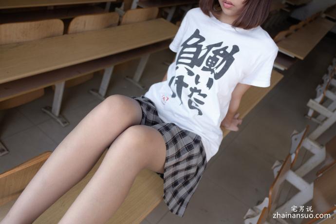 森萝财团写真[R15-037]课桌下的黑丝短裙诱惑
