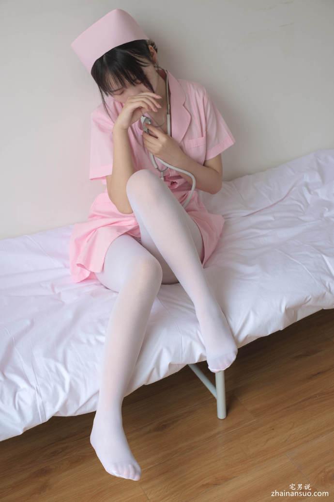 森萝财团写真[X-037]白丝袜粉嫩小护士-宅男说